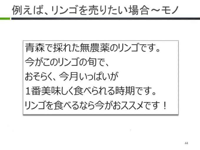 手書きPOP モノメッセージ