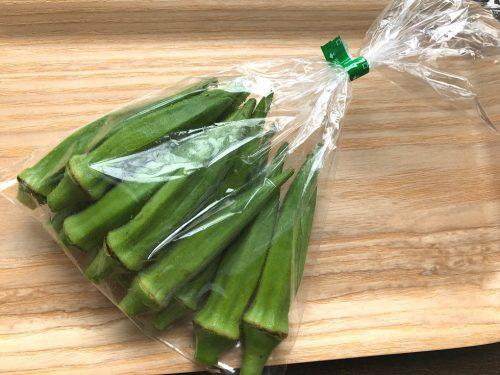 野菜の袋詰め例(オクラ)