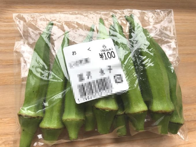 野菜の袋詰め例