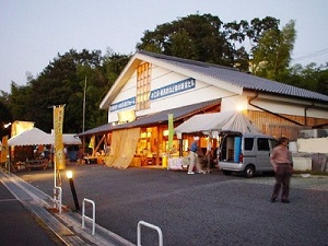 農産物 産直店