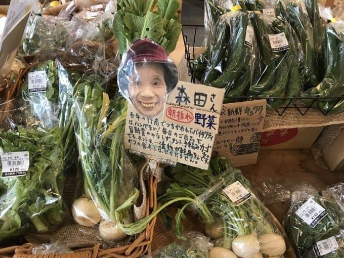 直売所の野菜のPOP